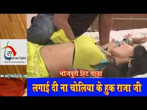 HD Bhojpuri New Hot Sexy Song | Lagai Di Na Choliya Me Huk Raja...