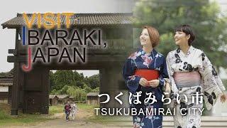つくばみらい-TSUKUBAMIRAI- VISIT IBARAKI,JAPAN