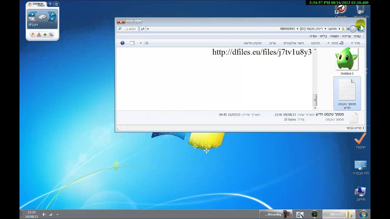 free computer game downloads for windows 7