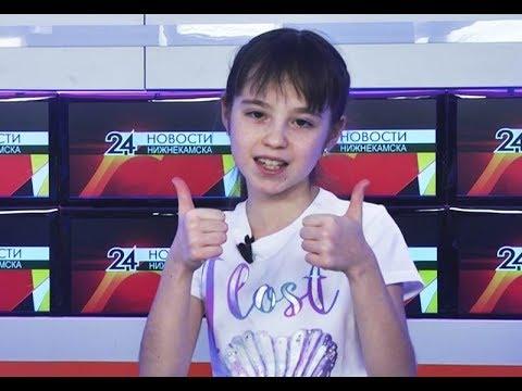 Блогер Алина из Нижнекамска теперь хочет стать телеведущей
