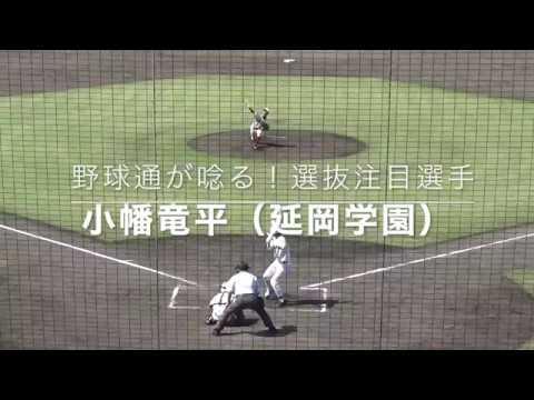 小幡竜平の画像 p1_5