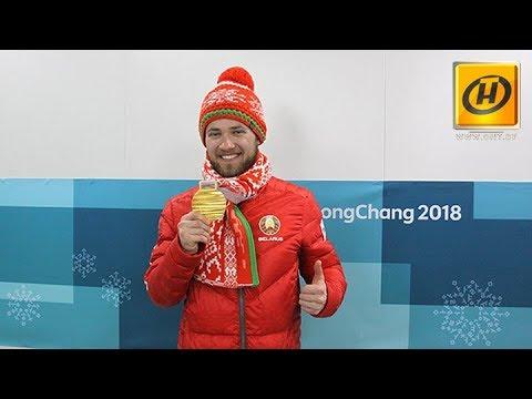 Как радовались золотой паралимпийской медали Юрия Голуба на его малой родине?