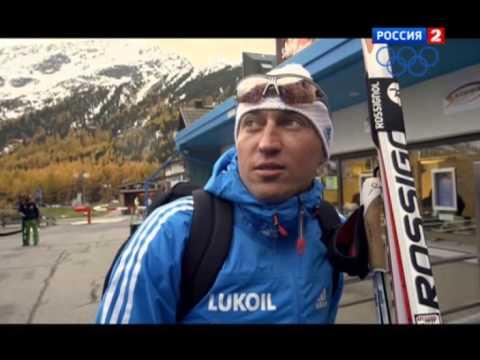 Сборная 2014 с Дмитрием Губерниевым Лыжный спорт Спринт
