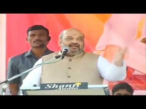Shri Amit Shah speech at Bhagwangarh- Ahmednagar, Maharashtra
