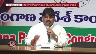 Former MLC Ramulu Naik Fires On CM KCR For Not Attending Ambedkar Jayanthi