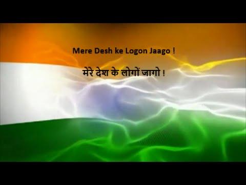 Mere Desh (Patriotic song) Amal Antony Agustín Ft Jayasree...