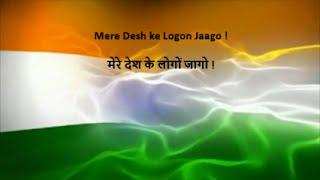 Mere Desh (Patriotic song) Amal Antony Agustín Ft Jayasree Sitaraman