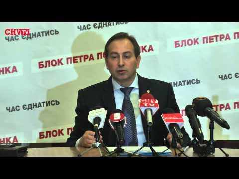 В  Україні не буде війни «до останнього солдата»