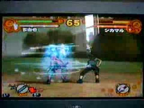 Naruto: Narutimate Hero 3 Tayuya Vs. Shikamaru