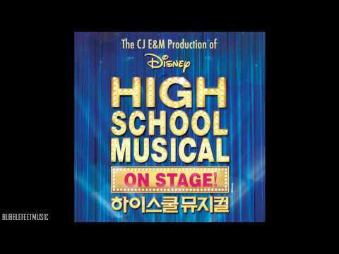 Ryeowook & Luna (려욱 & 루나) - 우리의 시작을 (Start Of Something New) (Full Audio) [High School Musical]
