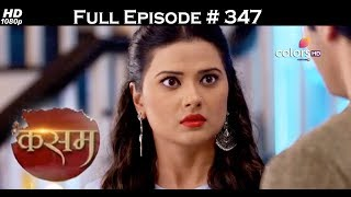 Kasam - 13th July 2017 - कसम - Full Episode