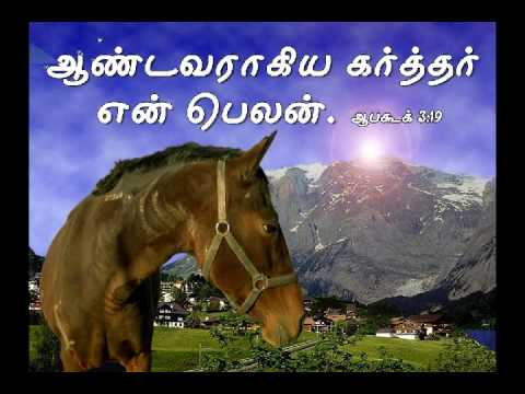 Tamil Jesus Song Ummai Mulu Sangee 138 video
