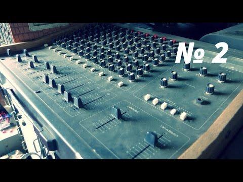 Концертный звук — Выпуск 2 (Коммутация)