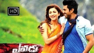 Yevadu - Yevadu Telugu Movie    Cheliya Promo Song    Ram Charan, Shruthi Hassan