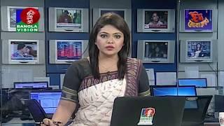 বিকেল ৪ টার বাংলাভিশন সংবাদ | Bangla News | 17_August_2019 | 04:00 PM | BanglaVision News