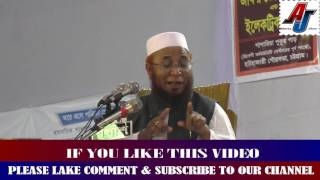 মুসলমানদের কাছ থেকে নামাজ চলে গেলে কি হবে,নবীজির হাদিস Bangla New Waz 2017mufti nazrul islam kasemi