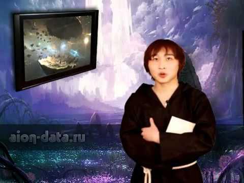 Aion   Русский видео обзор Phoenix #02