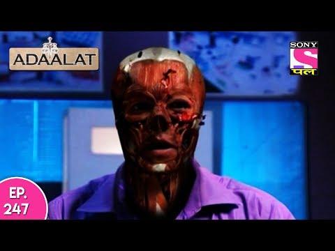 Adaalat - अदालत - Episode 247 - 27th May, 2017 thumbnail