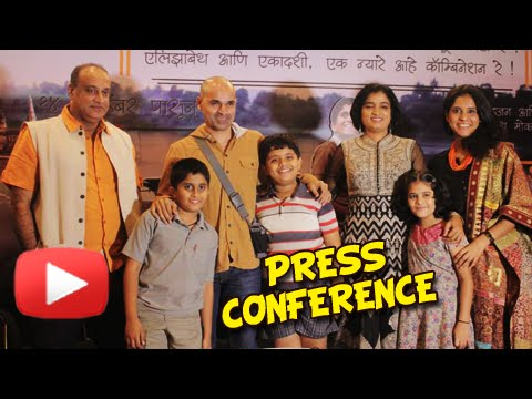 Elizabeth Ekadashi Marathi Movie - Press Conference - Paresh Mokashi, Spruha Joshi video