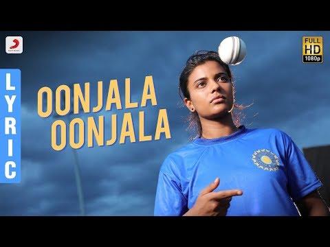 Kanaa - Oonjala Oonjala Lyric | Aishwarya Rajesh | Arunraja Kamaraj | Sivakarthikeyan