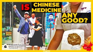 To try Chinese traditional medicine treatment? LOTR#52
