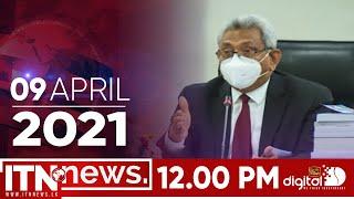 ITN News 2021-04-09 | 12.00 PM