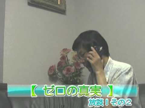 見逃しTV番組<ゼロの真実~監察医・松本真央~ >テレビ朝日系で放送されたテレビドラマ。
