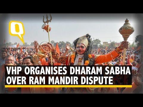 Vishwa Hindu Parishad Organises 'Dharam Sabha' over Ram Mandir Dispute