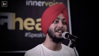Suno Na Kuch Kehna Hai Tumse  || Amandeep Singh ||  UnHeard