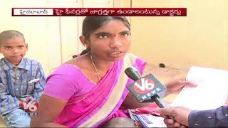 Peoples In Panic Situation With Dengue and Viral Fever In Hyderabad