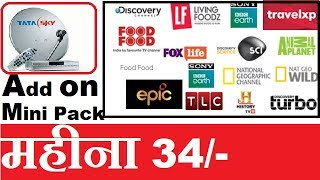 Tata Sky Add on/Mini Packs | Channels in Knowledge and Lifestyle Pack