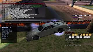Grand Theft Auto  San Andreas | Снято с помощью GeForce