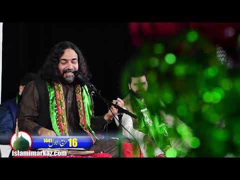 Janab Syed Muqaddas Kazmi || Jashn-e-Milad un Nabi SAWW 1441/2019