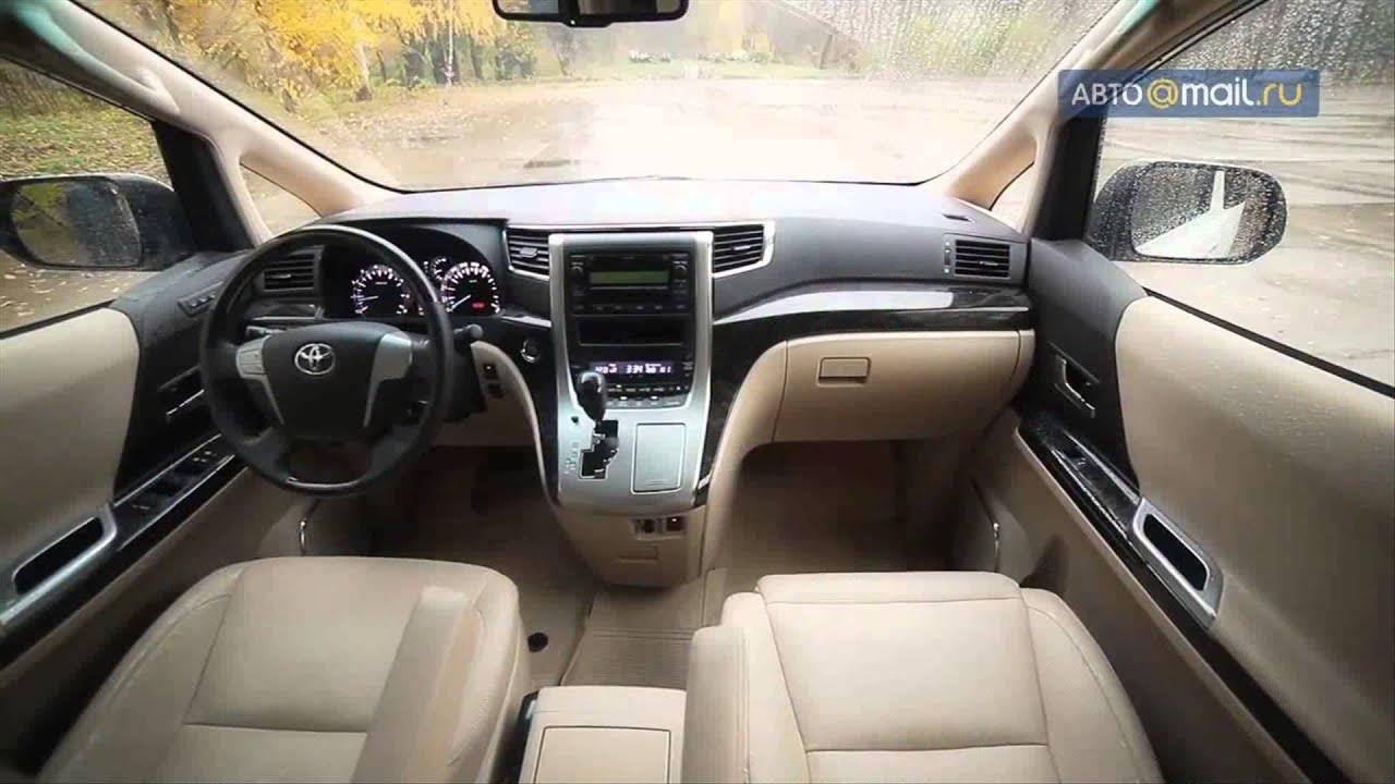 Toyota Alphard 2013 Youtube