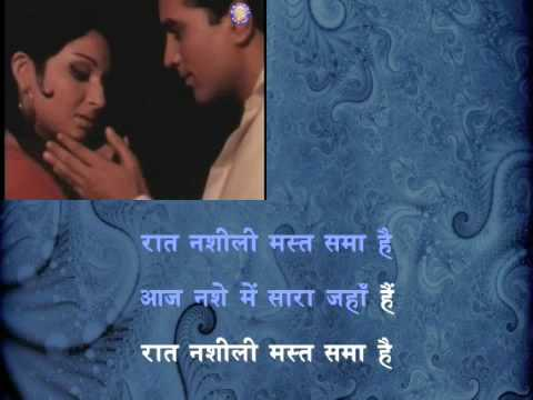 Roop Tera Mastana (H) - Aradhana (1969)