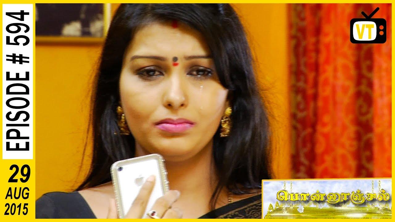 Ponnoonjal | Tamil Serial | Episode 594 | 29/08/2015
