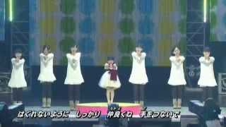 芦田愛菜 ~ステキな日曜日~マル・マル・モリ・モリ!~ 歌詞付き