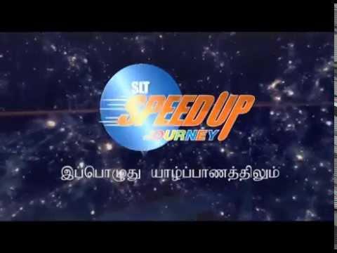 Speed UP With SLT - Jaffna