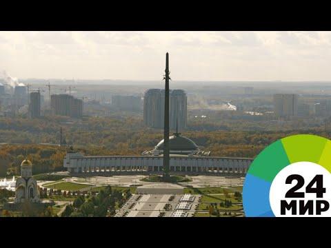 Штык на Поклонной: 60 лет назад в Москве заложили Монумент Победы - МИР 24