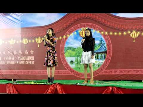 January 31, 2016 - Song Photo - Chinese New Year Celebration in Kolkata, India
