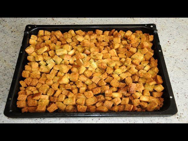 Сухарики в домашних условиях в духовке рецепт с фото 708