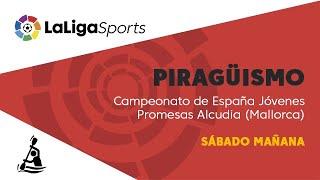 Чемпионат Испании : Саутпорт