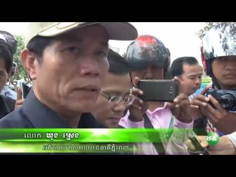Land Communities Petition to Prime Minister Hun Sen