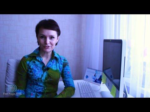 Отзыв ✅о Cистеме FOR-SAGE.INFO Елена Данина