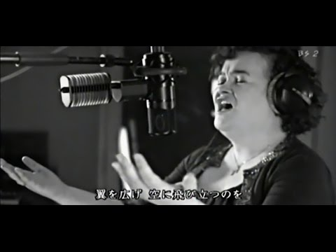 Susan Boyle - Wings to Fly Music Videos