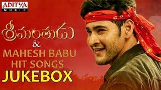 Srimanthudu Songs & Dance with Mahesh Babu Hit Songs► Jukebox