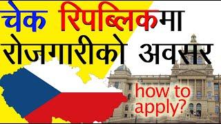 Jobs For Nepali In CZECH REPUBLIC - चेक रिपब्लिकमा काम अबसर र चुनौती