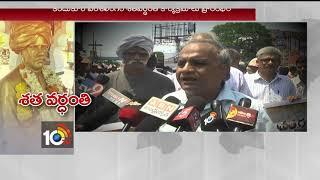 Special Story On Kandukuri Veeresalingam Death Anniversary | Rajahmundry