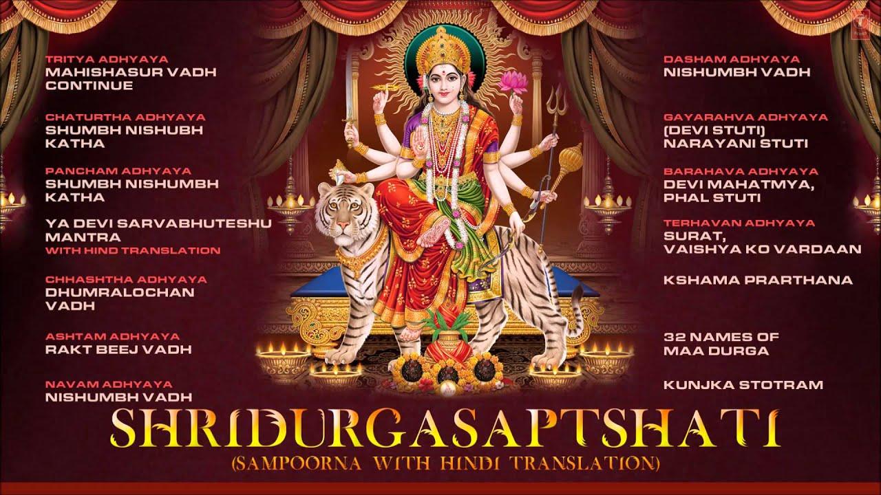 Durga Saptshati Sampoorna Part 3 to 13 with Hindi