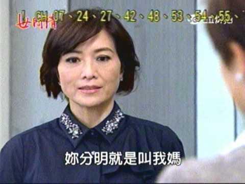 台劇-世間情-EP 363 3/3